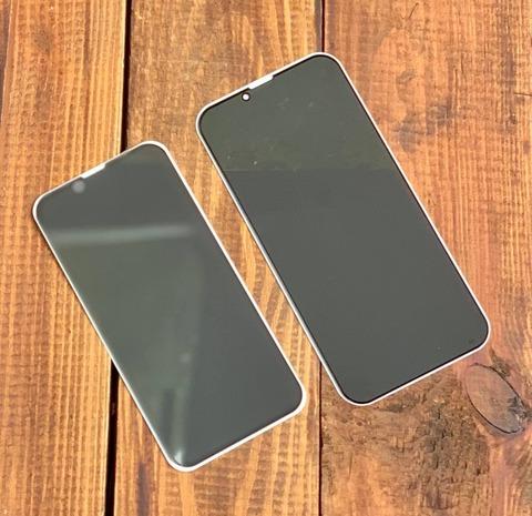 Стекло защитное Privacy iPhone 13 Pro Мах 2.5D /black/ Антишпион