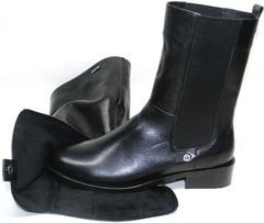 Зимние ботинки сапоги Richesse R-458