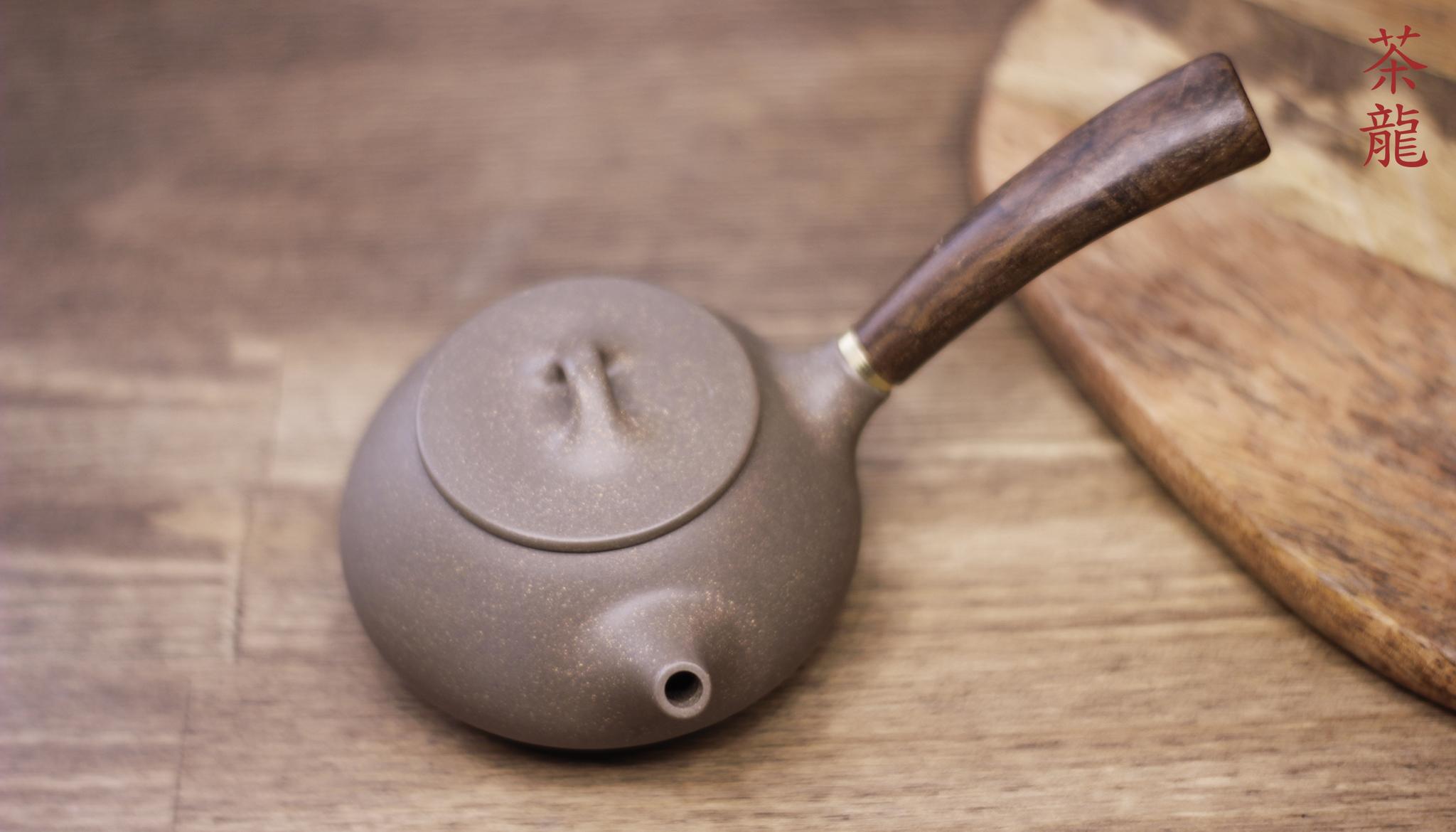 Исинский чайник Тан Юй 230 мл