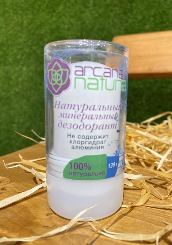 Дезодорант минеральный Arcana Natura 120г