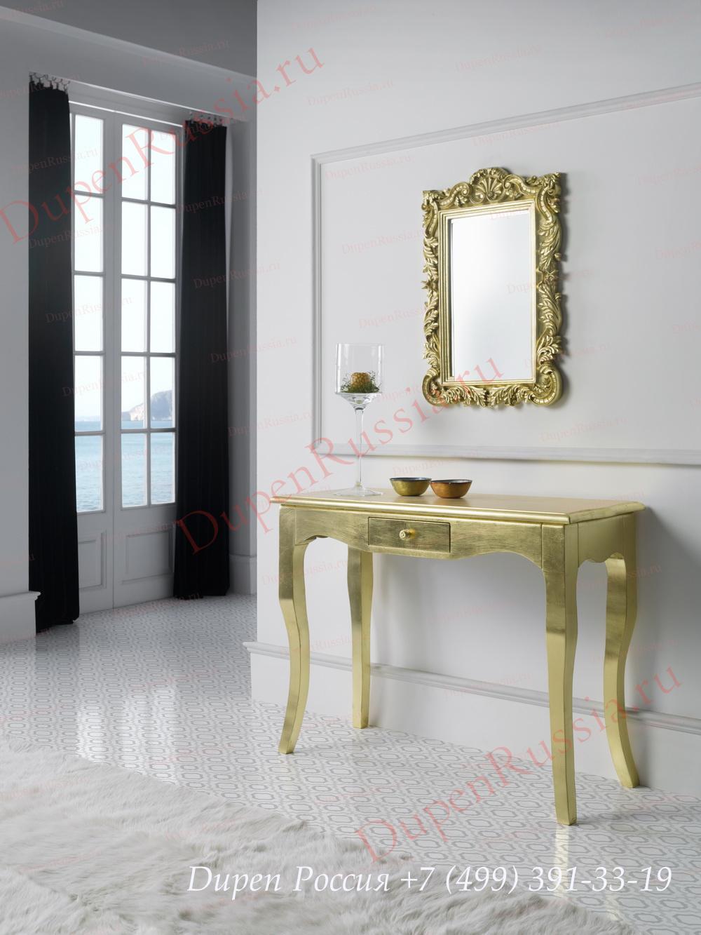 Зеркало DUPEN (Дюпен) PU001 золото, консоль Dupen K59