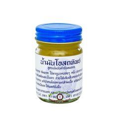 Традиционный желтый тайский бальзам / Korn Herb Osotip