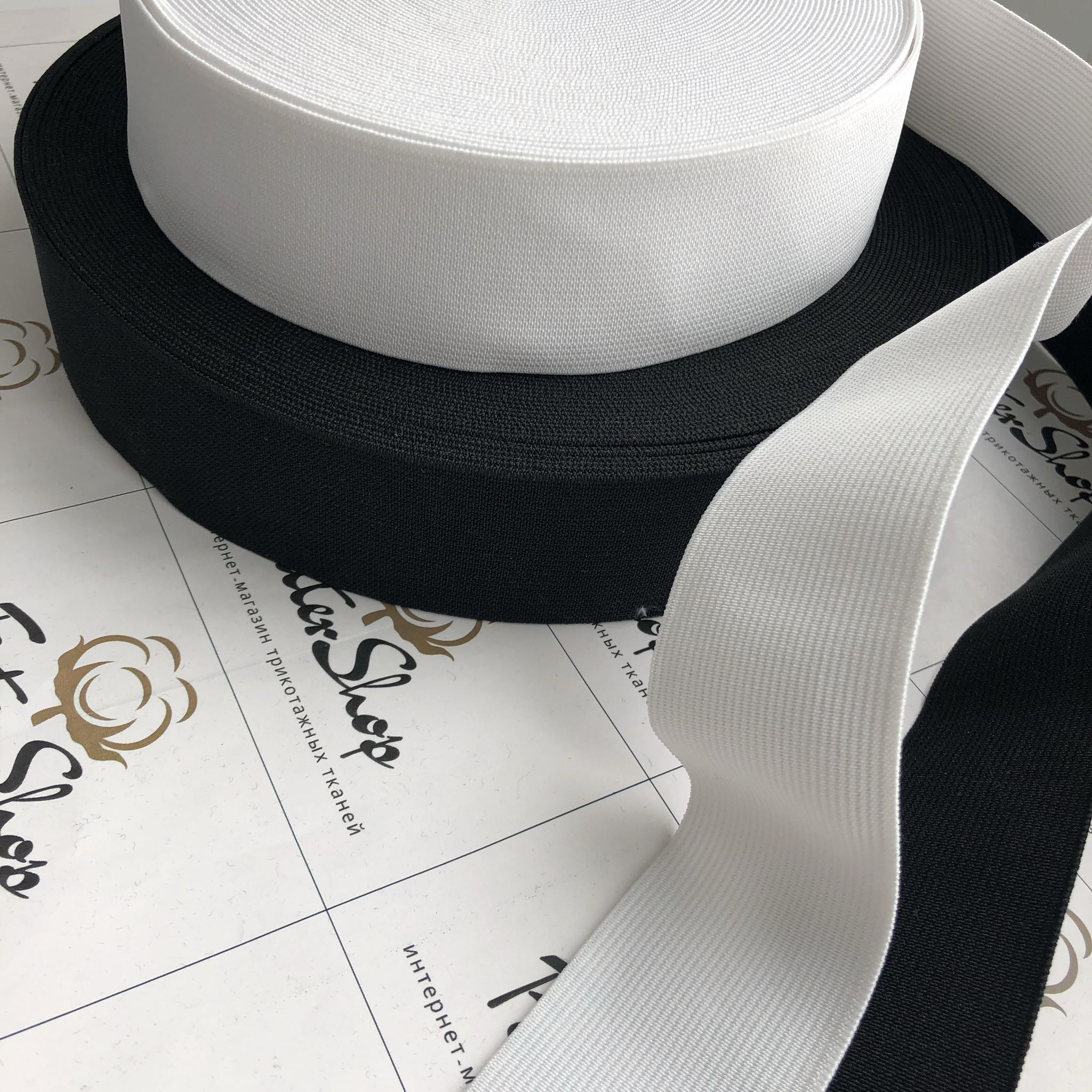 Резинка тканая ширина 40 см белая / чёрная