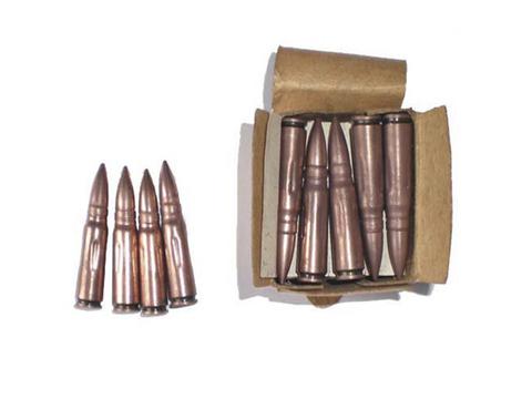 ММГ учебные патроны 7,62х39 мм