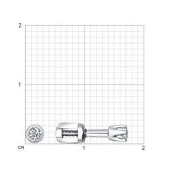 1020045 - Серьги-пусеты из белого золота c бриллиантами