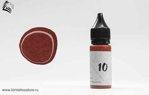 LION TATTOO PIGMENT # 10