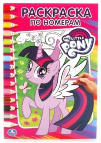 071-8034 Раскраска по номерам «My Little Pony»