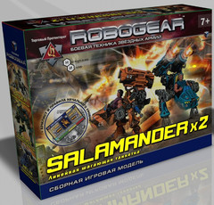 Набор Robogear «Саламандер» (2 модели)