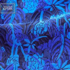 Жаккард с ярко-синими цветами