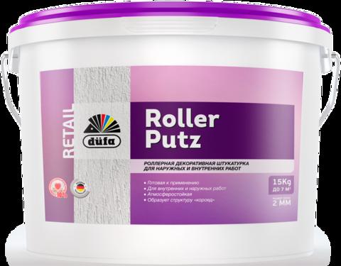 Dufa Retail ROLLER PUTZ/Дюфа Ритейл Роллер Путц штукатурка роллерная декоративная
