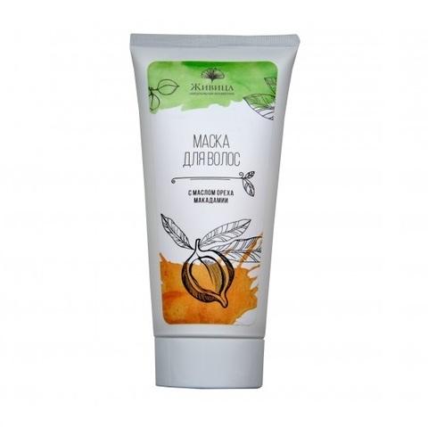 Маска для волос с маслом макадамии | Живица