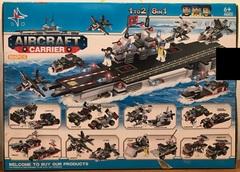 Военный А281 Морской флот 906 дет