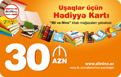Gift Card 30 AZN