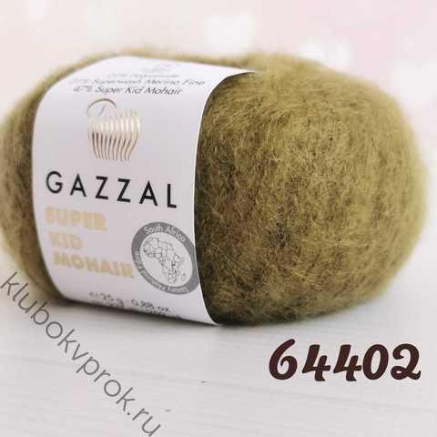 GAZZAL SUPER KID MOHAIR 64402, Светлый хаки