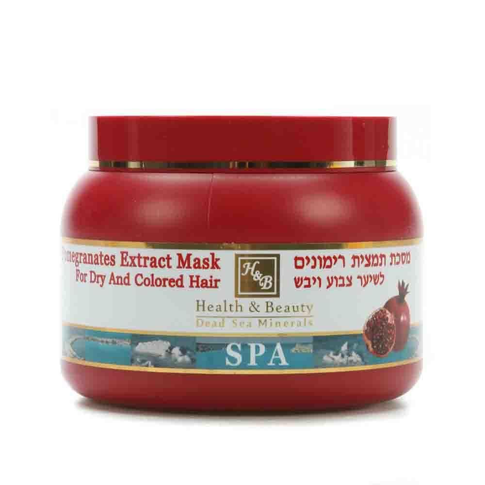 Маска для сухих окрашенных волос Pomegranates Extract Mask