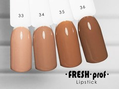 Гель-лак Fresh Prof 10 мл LipStick 33
