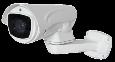 Камера видеонаблюдения Polyvision PNM-IP2-Z4 v.3.6.8