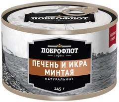 """Печень и икра минтая натуральная """"Доброфлот"""" 245г"""