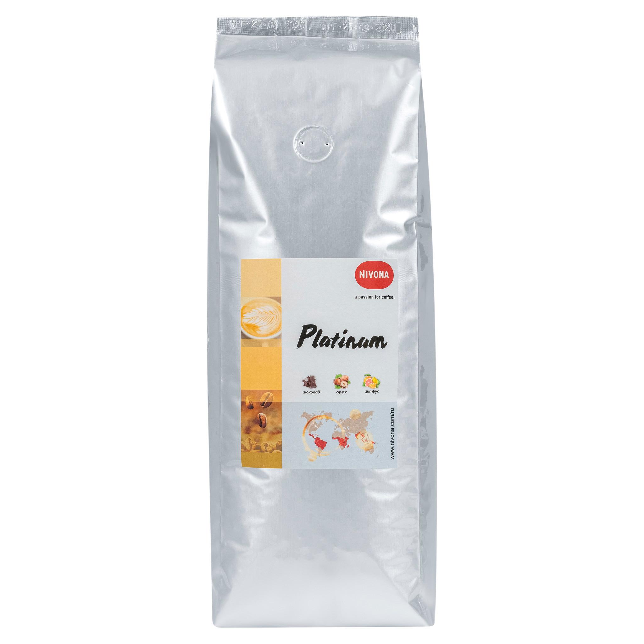 Кофе в зернах Nivona Platinum, 250 г
