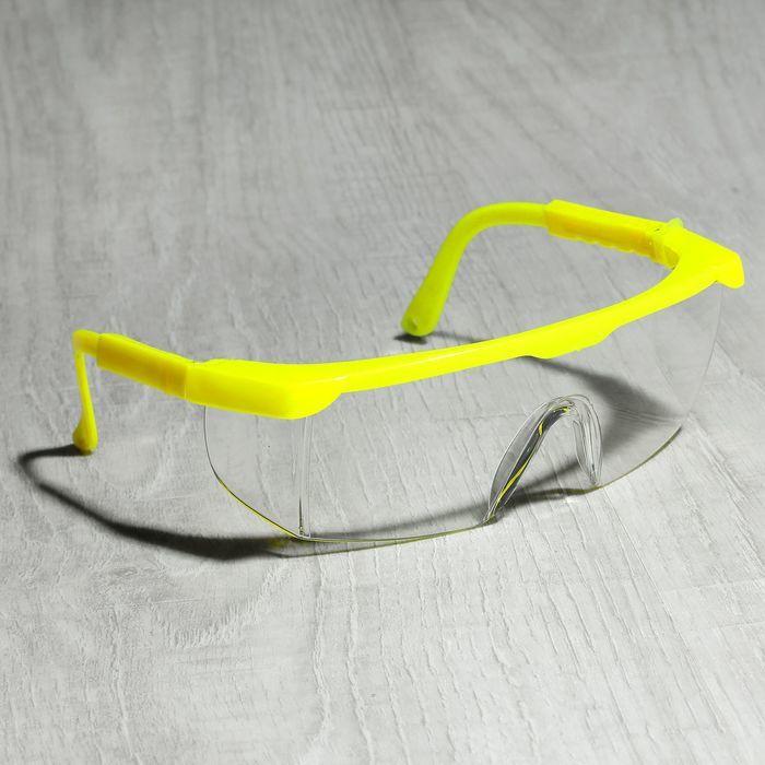 Очки для мастера с желтой оправой