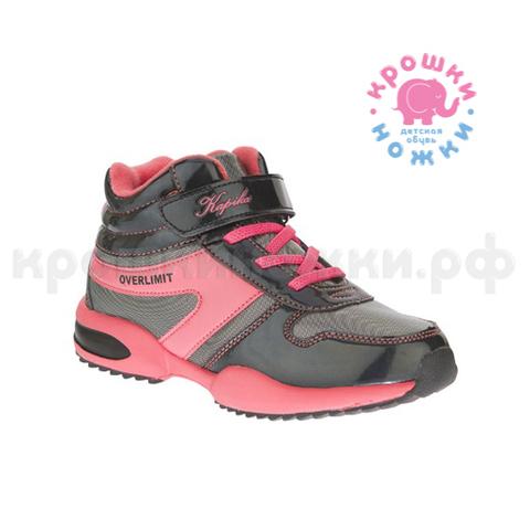 Кроссовки розовые черные, Капика 73260-1
