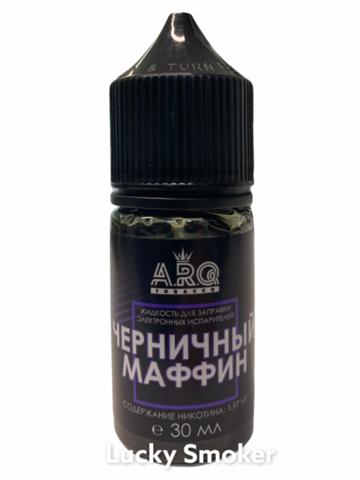 Жидкость ARQ Salt 30 мл Черничный Маффин