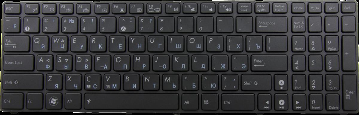 Клавиатура для ноутбука Asus N53 N51 N52 N50 N60 N61 N70 N71 N73 K52 K53 F50 F70 G50 G51 G53 G60 G72 G73 A52 N90 P50 P52 P53 U50 UL50 UX50 X52 X61 F90 X75
