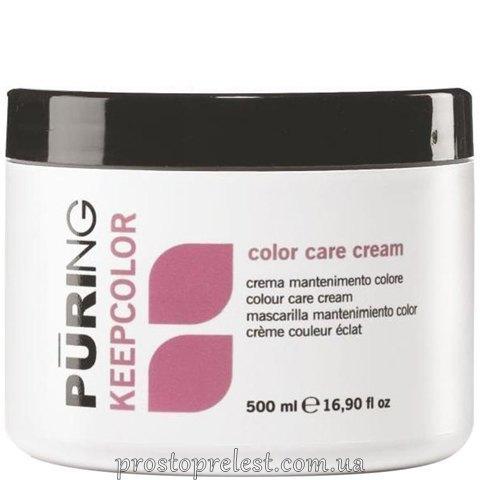 Puring Keepcolor Color Care Cream – Крем для окрашенных волос
