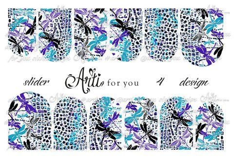 Слайдер наклейки Arti for you №4 купить за 100руб