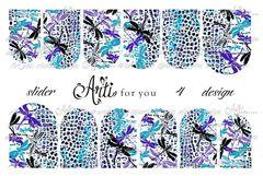 Слайдер наклейки Arti for you №4
