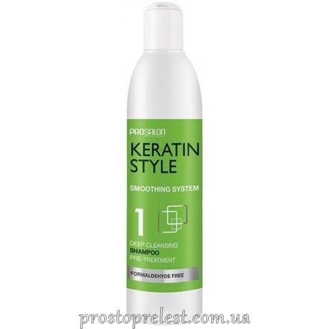 Prosalon Keratin Style Deep Cleansing Shampoo 1 - Глубоко очищающий шампунь