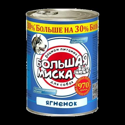 Зоогурман Большая миска Консервы для собак с ягненком (Бнака)
