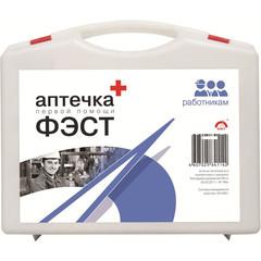 Аптечка первой помощи работникам ФЭСТ (приказ №169н) футляр большой (полистирол)
