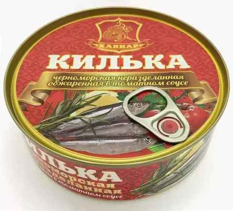 Килька в томатном соусе 240г. Хавиар