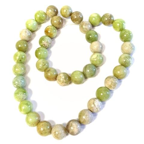 Бусины кианит зеленый шар гладкий 10 мм 20 бусин