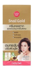 Крем для лица Gold Snail с лифтинг эффектом Cathy Doll Karmart ( Корея)