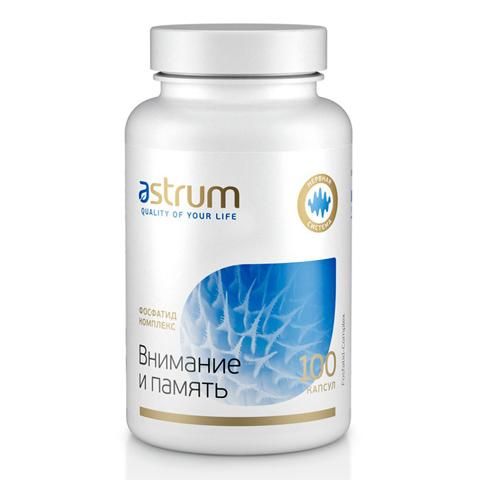 Astrum БАДы: Биодобавка Фосфатид комплекс (Внимание и память), 100капсул