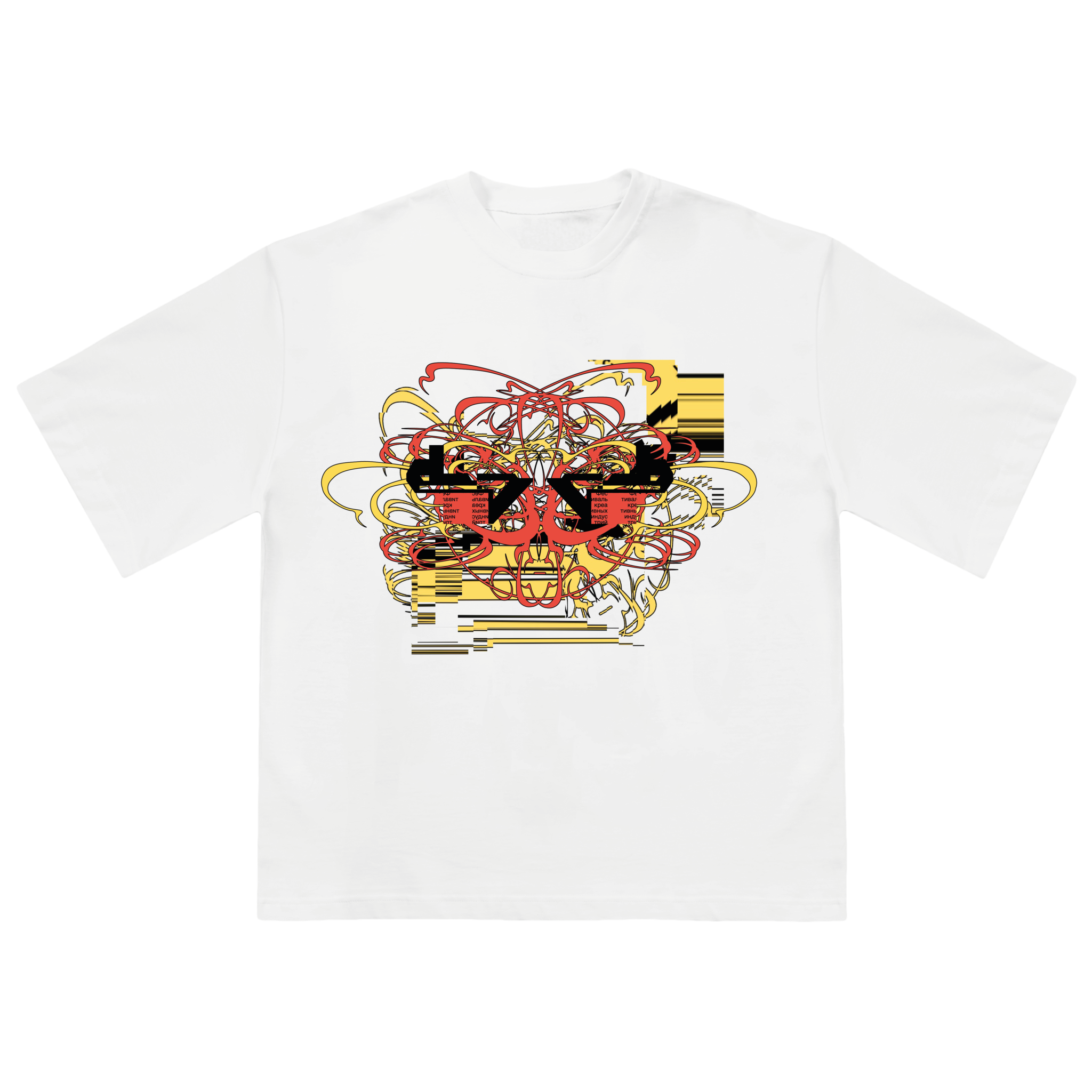 smart oversize футболка G8 & Щёлочь HUMAN