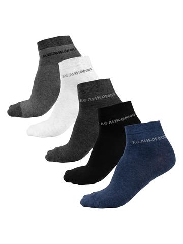 Короткие носки в подарочном наборе