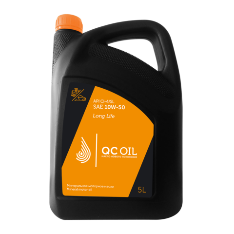 Моторное масло для грузовых автомобилей QC Oil Long Life 10W-50 (минеральное) (205 л. (брендированная))