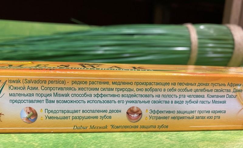 Зубная паста Dabur Meswak 100г