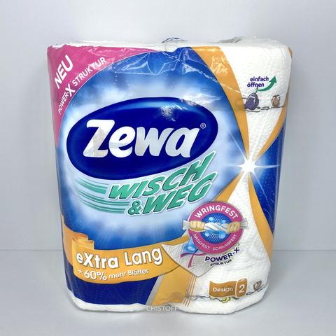 Полотенца бумажные Zewa Wisch Weg Extra Design Lang 2сл. 17,5 м (2 рул.) белые