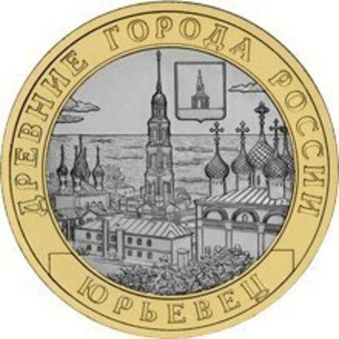 10 рублей Юрьевец 2010 г. UNC