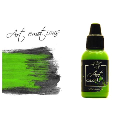 Pacific 88 Art Color P-ART220 Краска Pacific88 ART Color Зеленый Сок (Green Juice) укрывистый, 18мл P-ART220.jpg
