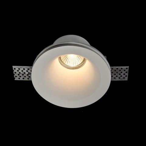 Встраиваемый светильник Maytoni Gyps Modern DL002-1-01-W