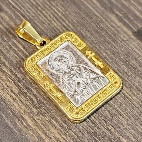 Нательная именная икона святой Евгений с позолотой кулон медальон с молитвой