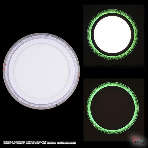 34186-9.0-001QP LED18+6W GN панель светодиодная