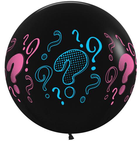 Шар латексный большой Знаки вопросы голубые и розовые черный, 61 см