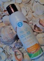 Кокосовое масло «Ромашка и шалфей» объём и блеск волос™Дом Природы