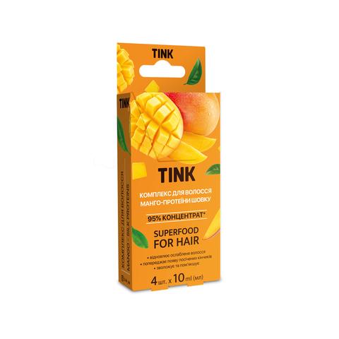 Концентрований комплекс для волосся Манго-Протеїни шовку Tink 10 мл x 4 шт. (1)
